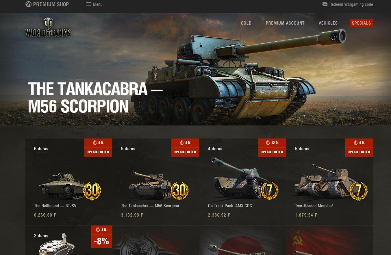 Wargaming Premium shop